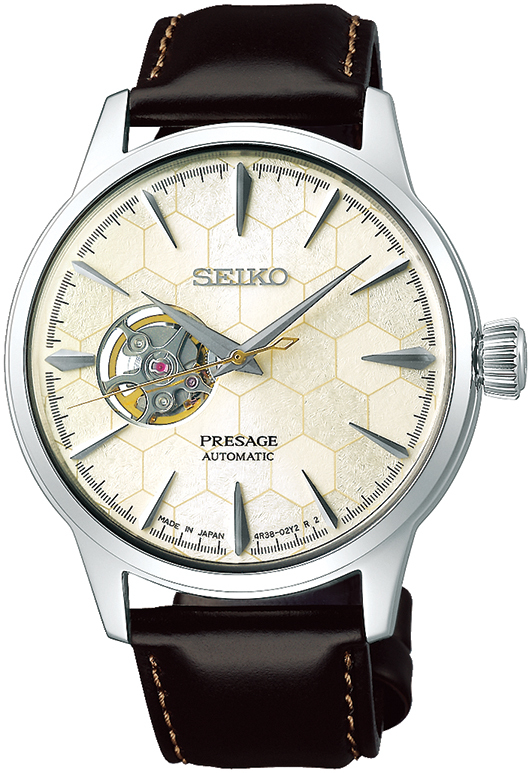 Seiko Presage Cocktail Time Star Bar Limited Edition SSA409J1