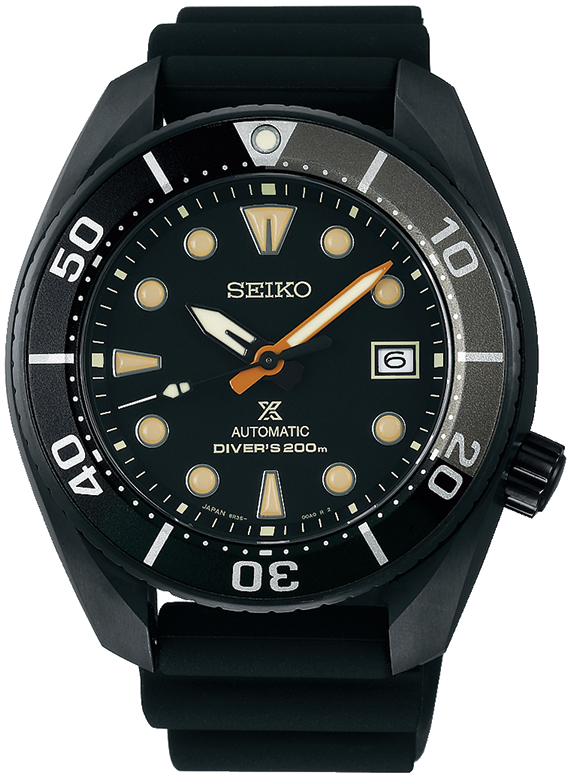 Seiko Elite Prospex Black Sumo Limited Edition SPB125J1
